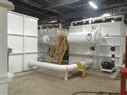 高氨氮废水处理设备