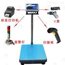 福建75公斤快捷键存储打印标签电子台秤