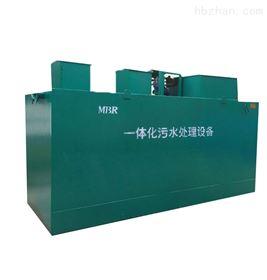 RC-安阳农村污水处理设备