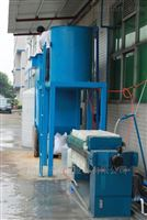 污水处理设备城镇食品加工厂污水处理设备规格
