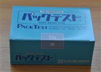 WAK-CU銅日本共立水質測試包0.5-10PPM