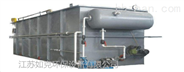 PRQ-10平流式溶氣氣浮機