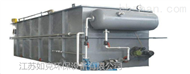 PRQ-10平流式溶气气浮机