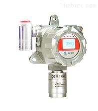 PN-60DX-CO2-L固定式二氧化碳检测仪-(声光报警一体式)