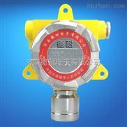 化工廠倉庫二氧化氮濃度報警器
