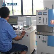 实用型红外碳硫分析仪如何选择