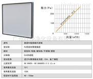 無隔板高效過濾器規格尺寸