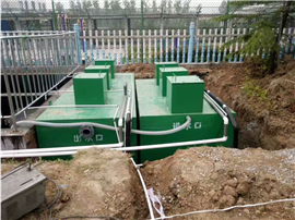 工业污水处理设备工程公司