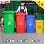 學校小區公園垃圾箱筒景區酒店大號收納箱