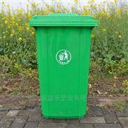 黄冈小区物业环卫垃圾桶供应
