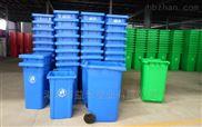 工业小区脚踩240L塑料餐饮饭店大型商用筒