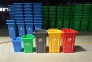新料240L120L大号加厚户外室内垃圾桶