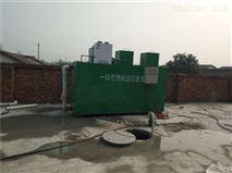 WSZ-AO-4一体化污水处理系统