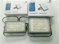飞利浦BVP174 100W压铸铝LED投光灯替换250W