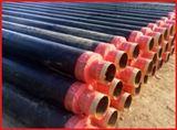 聚氨酯预制直埋保温管厂家