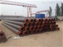 DN50-DN500钢套钢直埋保温管报价