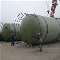 玻璃钢储罐制造