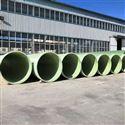 DN1000mm河北真旺-玻璃钢夹砂管道 给排水管道