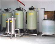 工業水處理betway必威手機版官網工業反滲透鍋爐軟化水