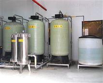 工业水处理设备工业反渗透锅炉软化水