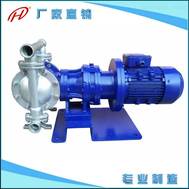 高压电动隔膜泵