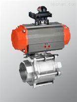 氣動焊接球閥 對焊球閥