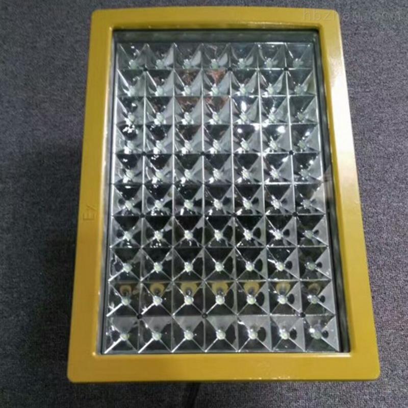 GCD615-100W方形泛光灯喷砂间LED防爆灯