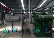 屠宰废水处理设备气浮机成套设备