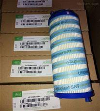 UE319AS08H颇尔液压滤芯UE319AS08H