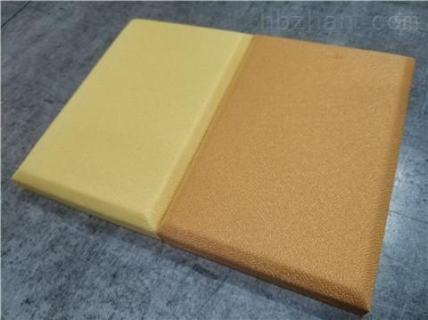 梅州防撞软包、生产防火吸音软包厂家