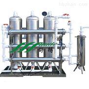 河水净化处理高速服务区河水过滤饮用水设备