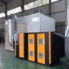UV光氧催化廢氣凈化器