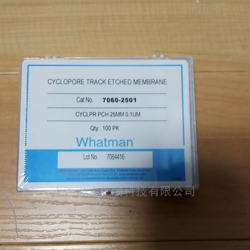 Whatman Cyclopore聚碳酸酯膜和聚酯膜0.1um