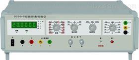 DO30-Q钳形表校准仪