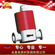 GDC-5型电磁高真空挡板阀