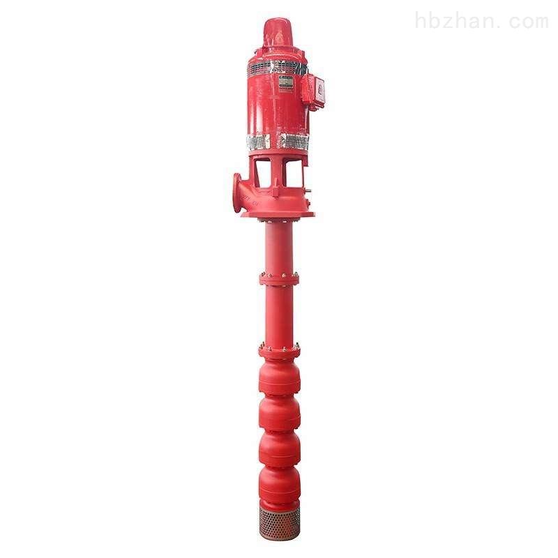 长轴深井消防泵品牌