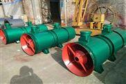 礦用隔爆型壓入式對旋局部通風機