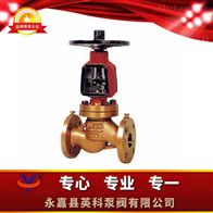 Jy41W/Y型铜氧气截止阀