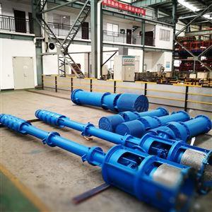 立式不銹鋼長軸排水泵