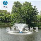 人工湖潜水喷泉曝气机