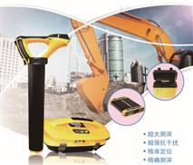 雷迪LD9500全頻管線探測儀