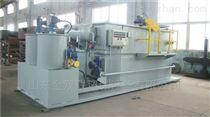 SL工业污水处理设备厂家
