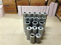 力士乐风电滤芯65.2600H10XL/G40-000-B4-M