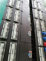 FLK-32/3三防電源檢修插座箱斷路器