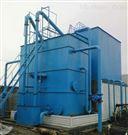 申澳污水处理设备溶气气浮池气浮沉淀一体机