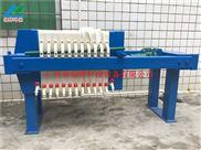 污泥板框压滤机