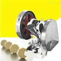 60KN單衝壓片機 異形奶片成型機
