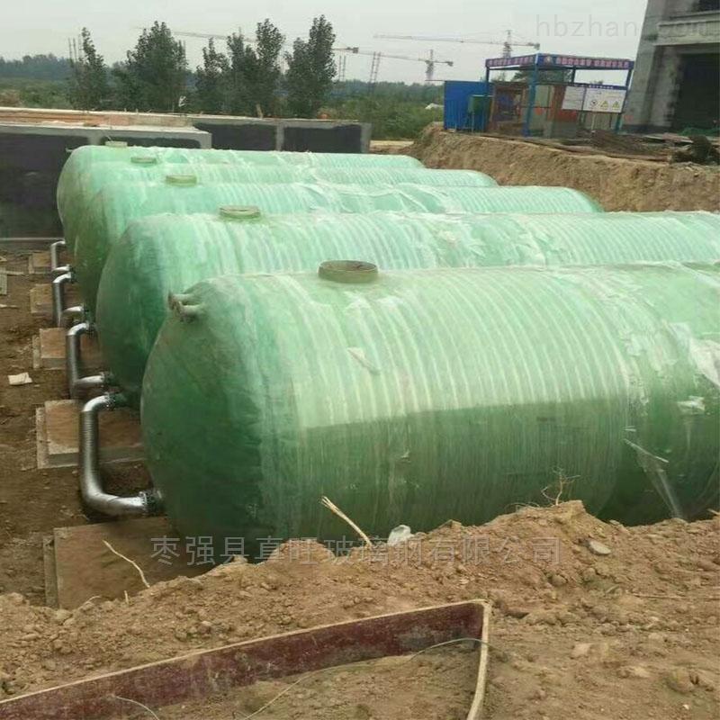 河北真旺-玻璃钢化粪池 隔油池 消防水池