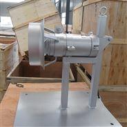 污泥搅拌器 潜水混合搅拌机