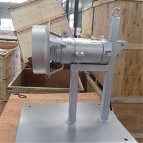 QJB0.37/6-220不锈钢潜水搅拌机